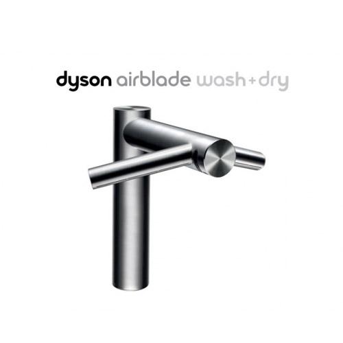 [DYSON] 탑볼형 수전 겸용 핸드드라이어 WD05 / Long type