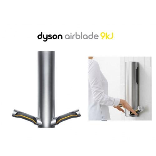 [DYSON] 벽부형 핸드드라이어 HU03 - 9kj