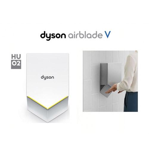 [DYSON] 벽걸이형 핸드드라이어 HU02 - V (White)