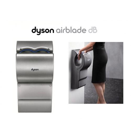 [DYSON] 벽걸이 삽입형 핸드드라이어 AB14 - dB (Grey)