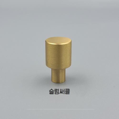 황동/골드 가구손잡이-슬림써클(골드) / TI-111