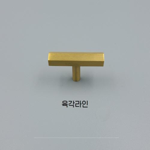 황동/골드 가구손잡이-육각라인 / TI-113