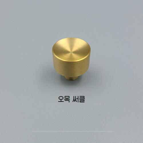 황동/골드 가구손잡이-오목써클 / TI-115