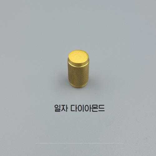 황동/골드 가구손잡이-일자다이아몬드 / TI-117